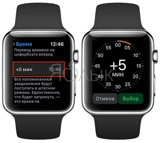 Как изменить время на Apple Watch