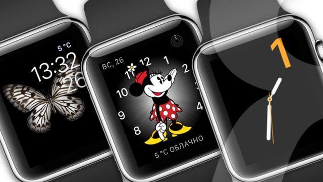 циферблаты на часах Apple Watch