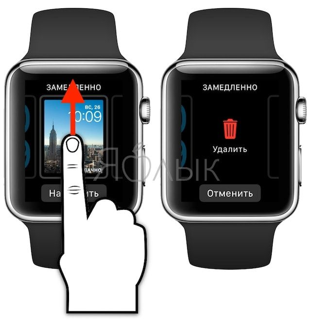 Как удалить циферблат на Apple Watch
