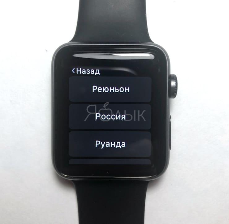 Выбор русского языка на Apple Watch