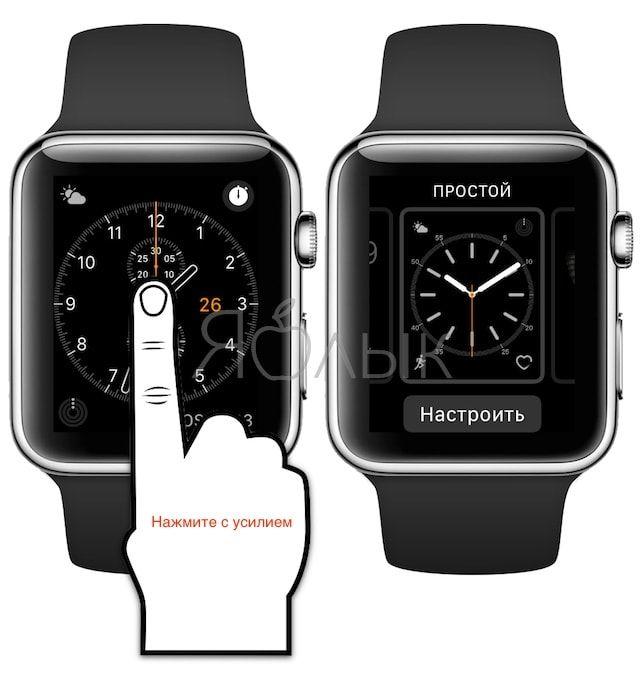 Настройка и выбор циферблата на Apple Watch