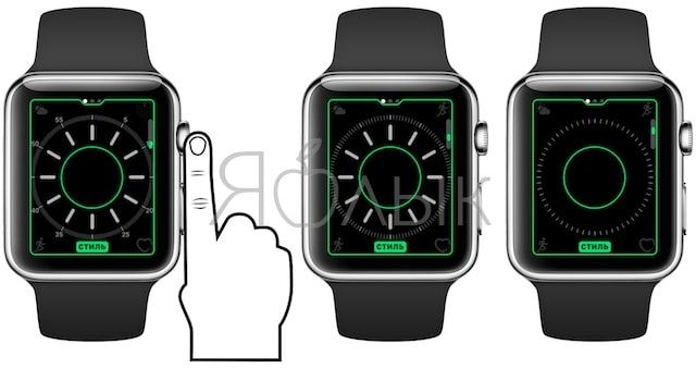 Как изменять и настраивать циферблаты на часах Apple Watch