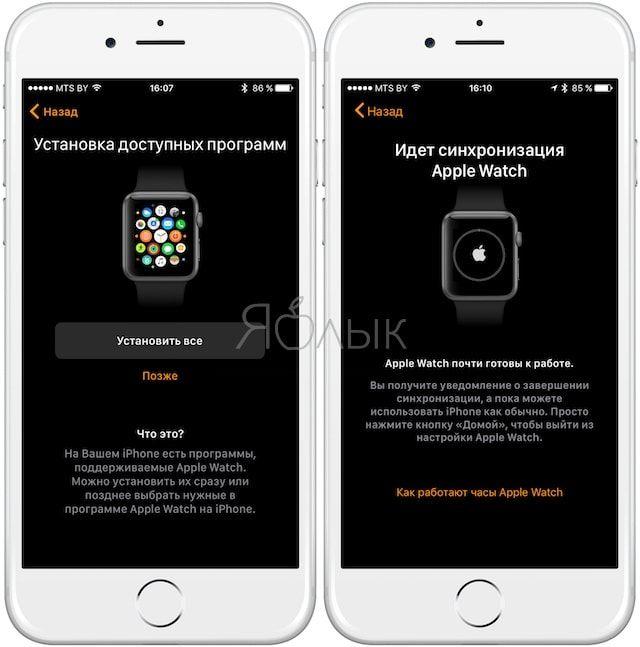 Установка доступных программ на Apple Watch