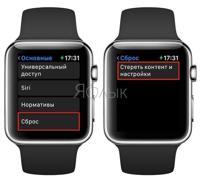Как отвязать Apple Watch от iPhone (разорвать пару)