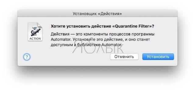 Как изменить папку для AirDrop на Mac (macOS)