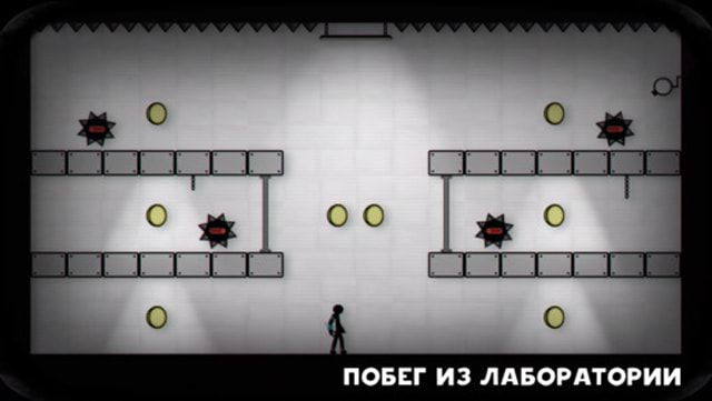 Игра Collect or Die — жестокий ретро-платформер для iPhone и iPad