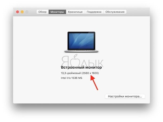 Как изменить обои на экране блокировки Mac