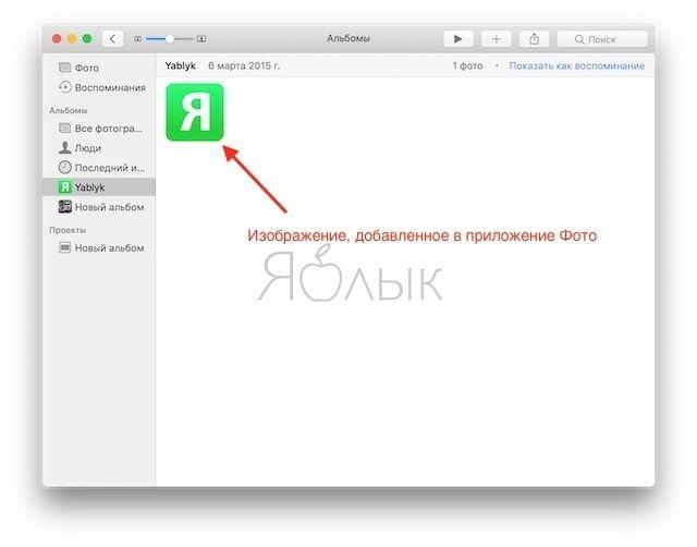 Как изменить иконку пользователя в учетной записи