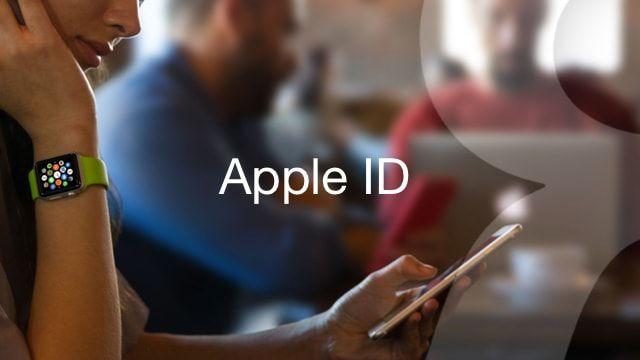 Как привязать Apple ID к новому электронному адресу