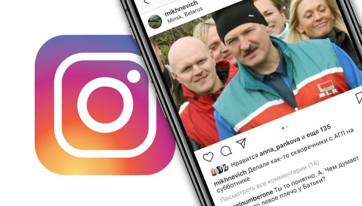 Как отключить комментарии в Instagram для выборочных сообщений