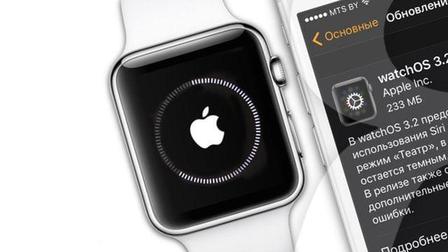 Как скачать и установить обновление прошивки watchOS на Apple Watch