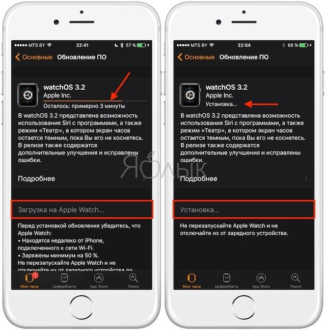 обновление прошивки watchOS на Apple Watch