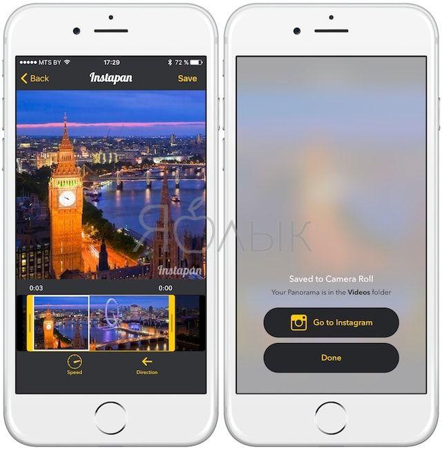 Как загружать панорамы в Instagram на iPhone