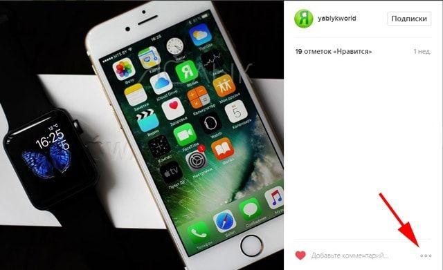 Как сделать репост в Instagram: 3 способа