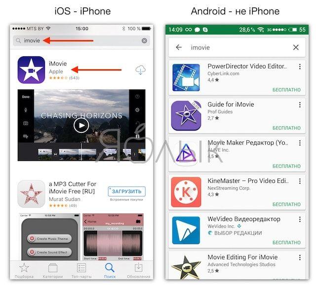 Как отличить оригинальный iPhone от китайской подделки на Android при помощи Apple ID