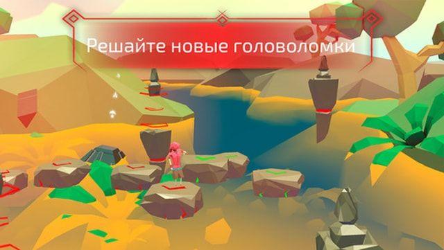 Игра Kidu: A Relentless Quest для iPhone и iPad - интересный платформер с нетривиальной механикой