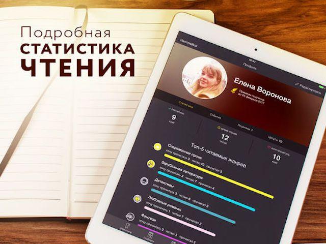 Онлайн-библиотека MyBook
