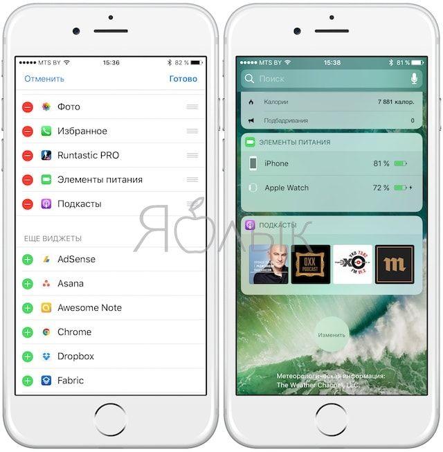 Виджет с подкастами в iOS
