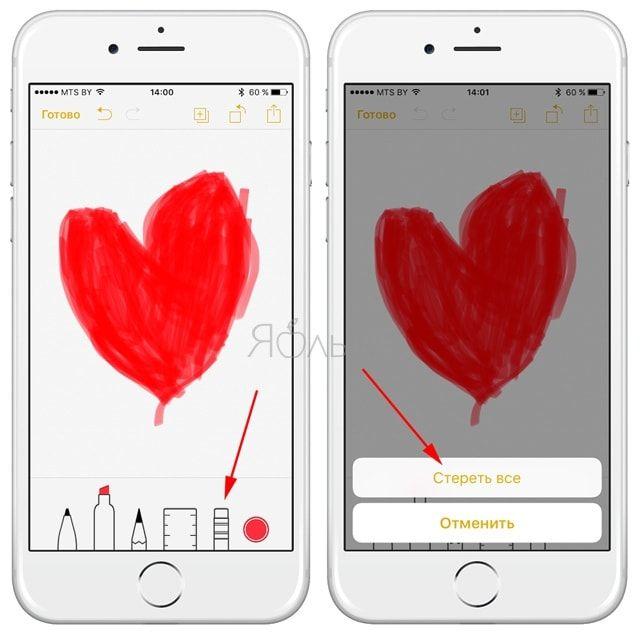 7 скрытых возможностей «Заметок» в iOS, о которых вы не знали