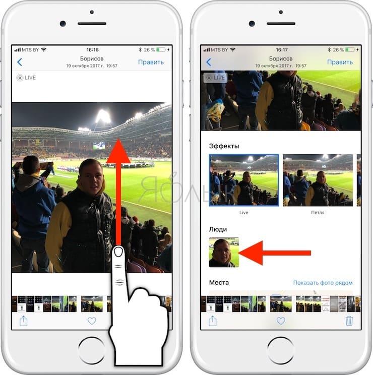 Как научить iOS-устройство узнавать друзей на новых фото в«Фотопленке» не открывая альбом «Люди»