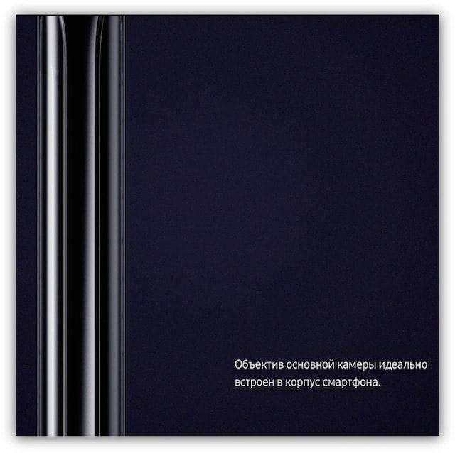 Samsung Galaxy S8 и S8 Plus камера