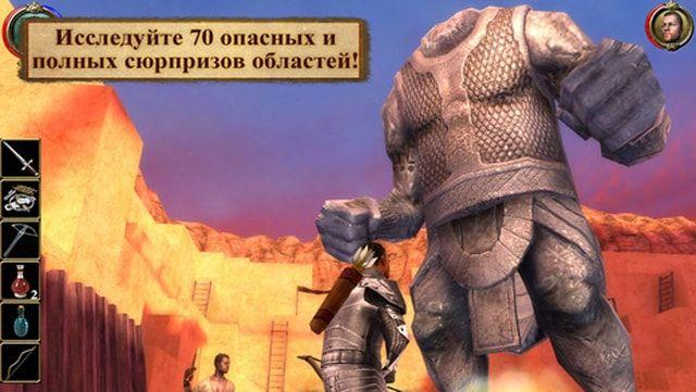 Игра The Shadow Sun для iPhone и iPad - неплохое подражание классике RPG