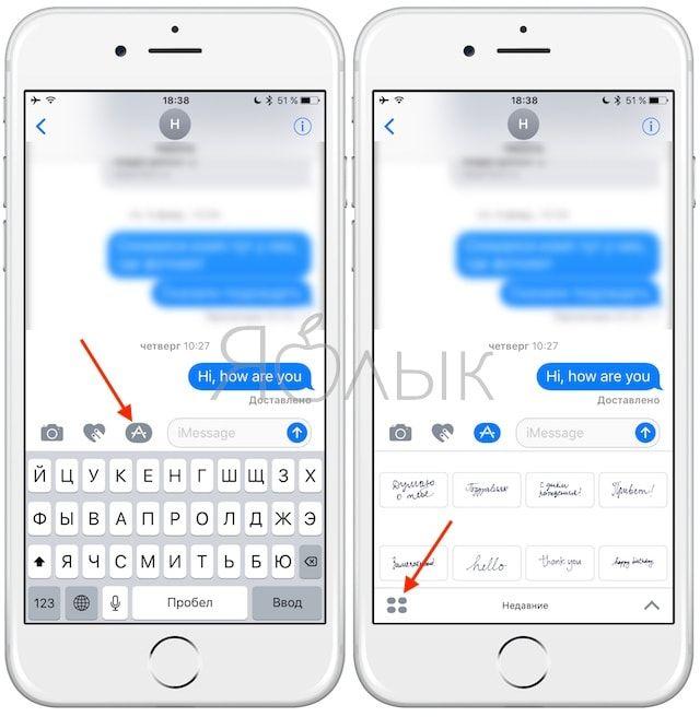 Как переводить текст переписки в iMessage (SMS) на английский