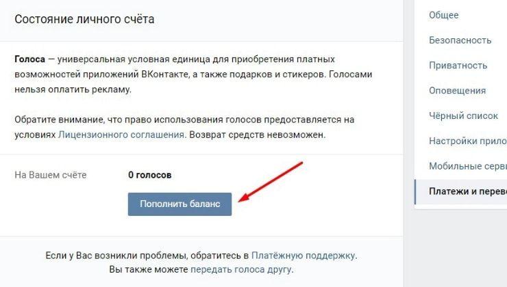 12 скрытых возможностей Вконтакте, о которых вы могли не знать