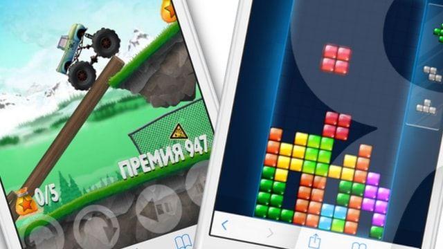 12 игр для iPhone и iPad