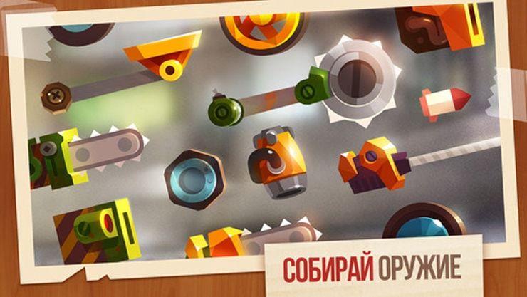 Игра CATS: Crash Arena Turbo Stars — стильный конструктор боевых машин для iPhone и iPad