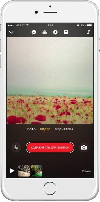 Обзор Clips: модный бесплатный видеоредактор для iPhone и iPad
