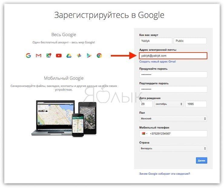 Как пользоваться YouTube, Google Диск, Google Документы без аккаунта Gmail