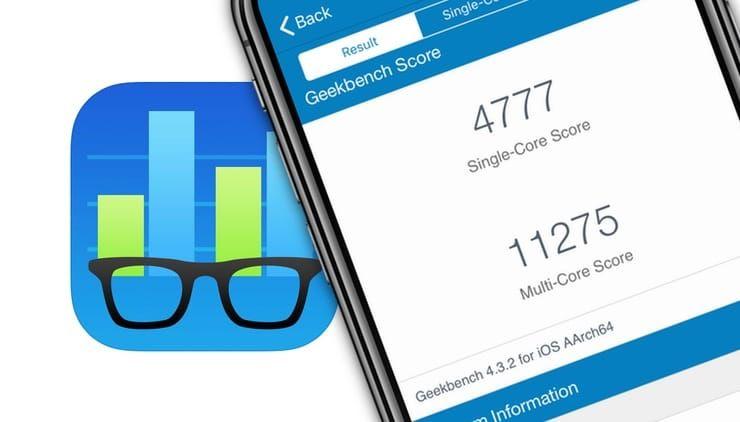 Geekbench 4 – программа для измерения производительности iPhone и iPad