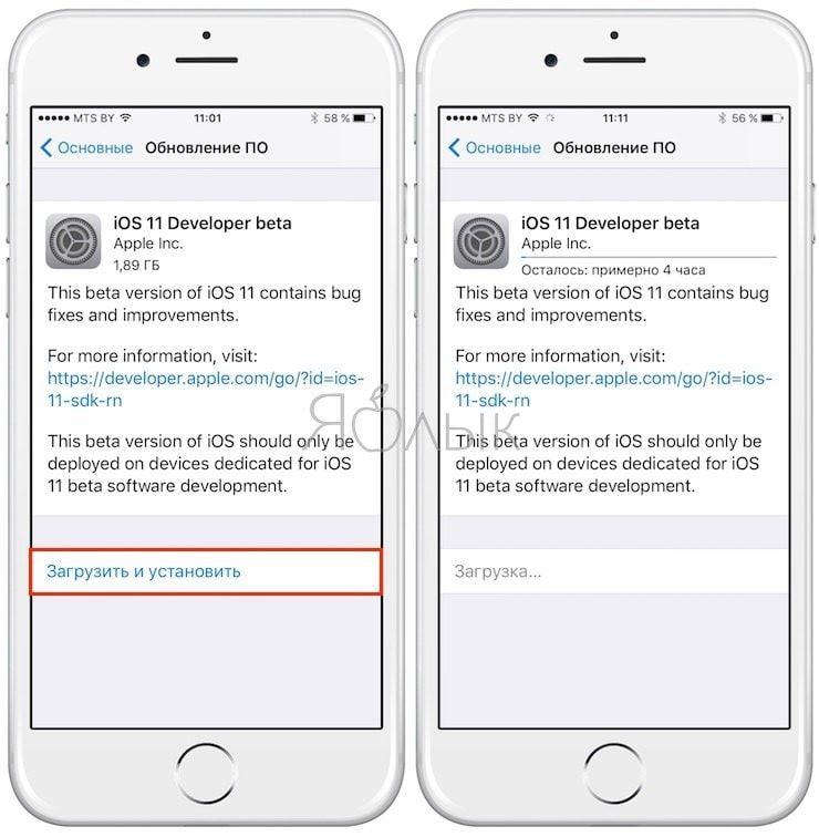 Как установить iOS 11 beta без аккаунта разработчика на айфон или айпад