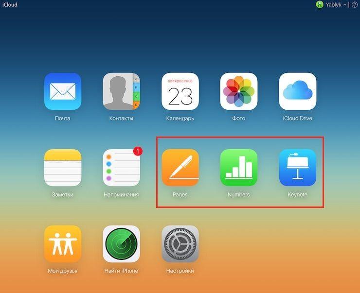 iWork для iCloud