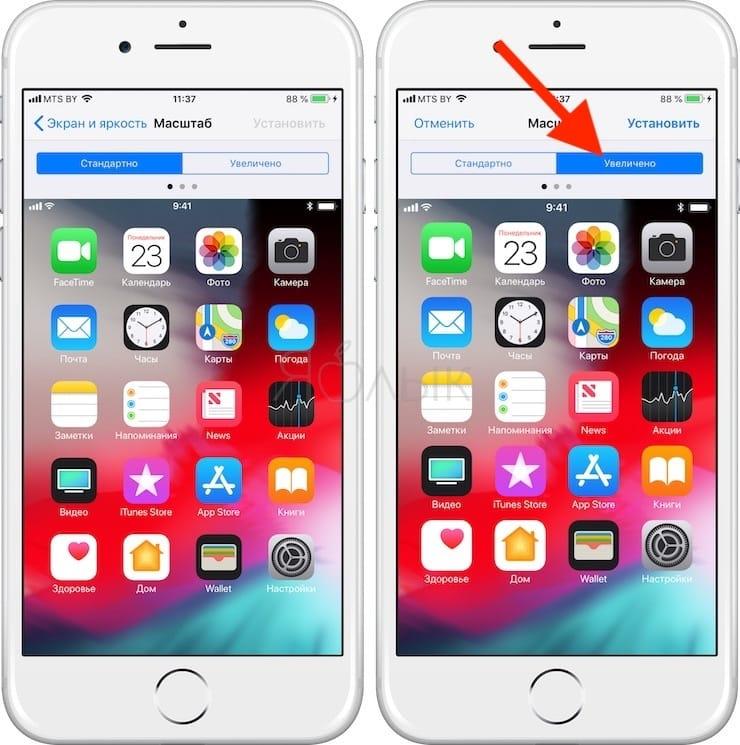 Как отключить / включить поворот экрана на iPhone