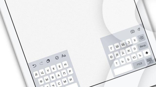 Как разделить клавиатуру iPad и использовать шесть скрытых кнопок