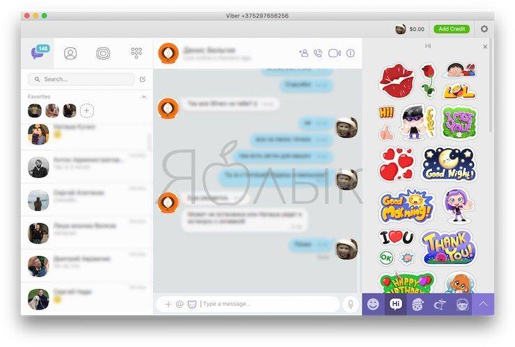 Viber для Mac и Windows