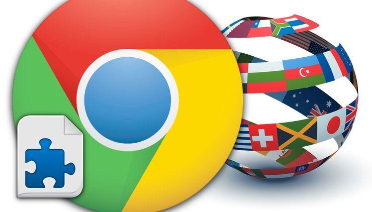 Расширения Google Chrome для перевода