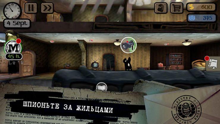 Игра Beholder для iPhone и iPad — симулятор жизни в тоталитарном государстве