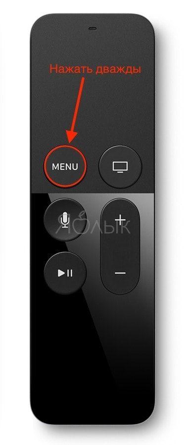 Как включить заставку на Apple TV