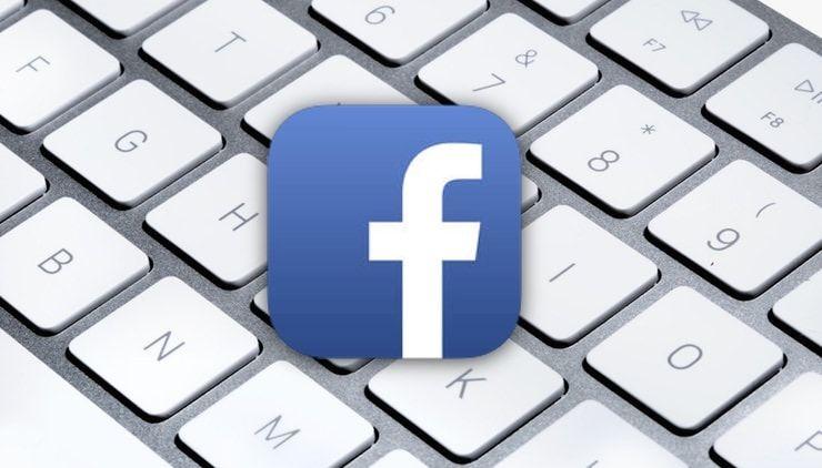 20 горячих клавиш для Facebook