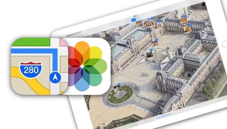 Flyover 3d карта в приложении Фото