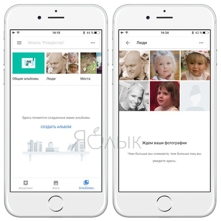 Как пользоваться «Google Фото» и чем это выгодно для владельца iPhone?