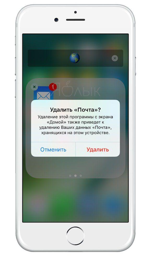 Освобождаем память на iPhone и iPad: 31 способОсвобождаем память на iPhone и iPad: 31 способ
