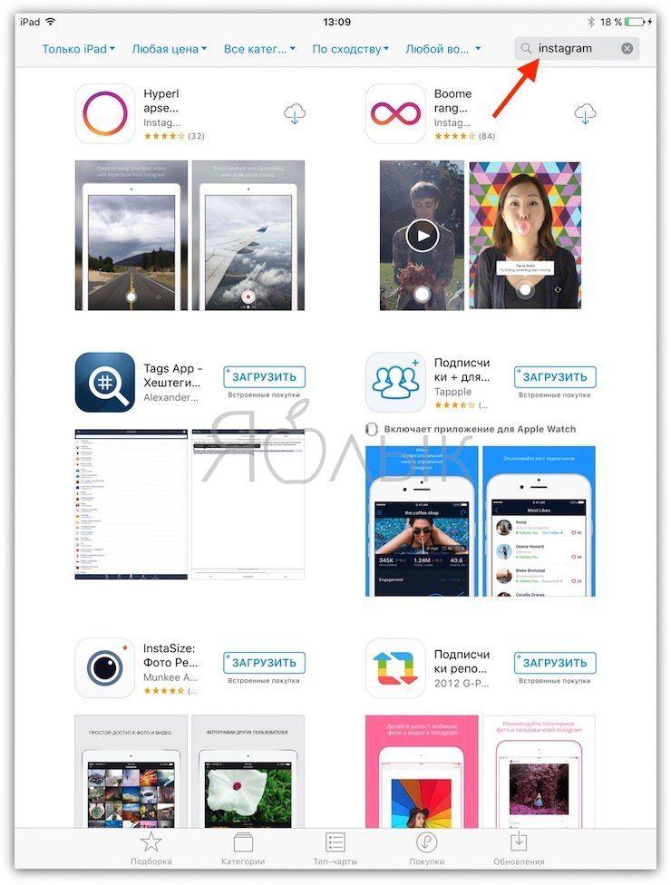 instagram app store