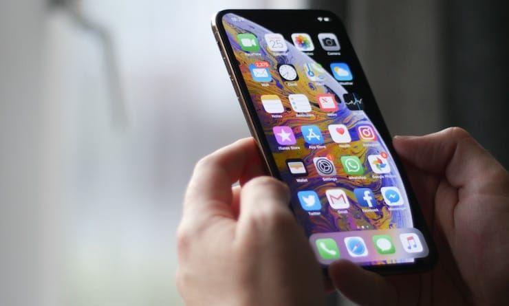 Пользователь iPhone