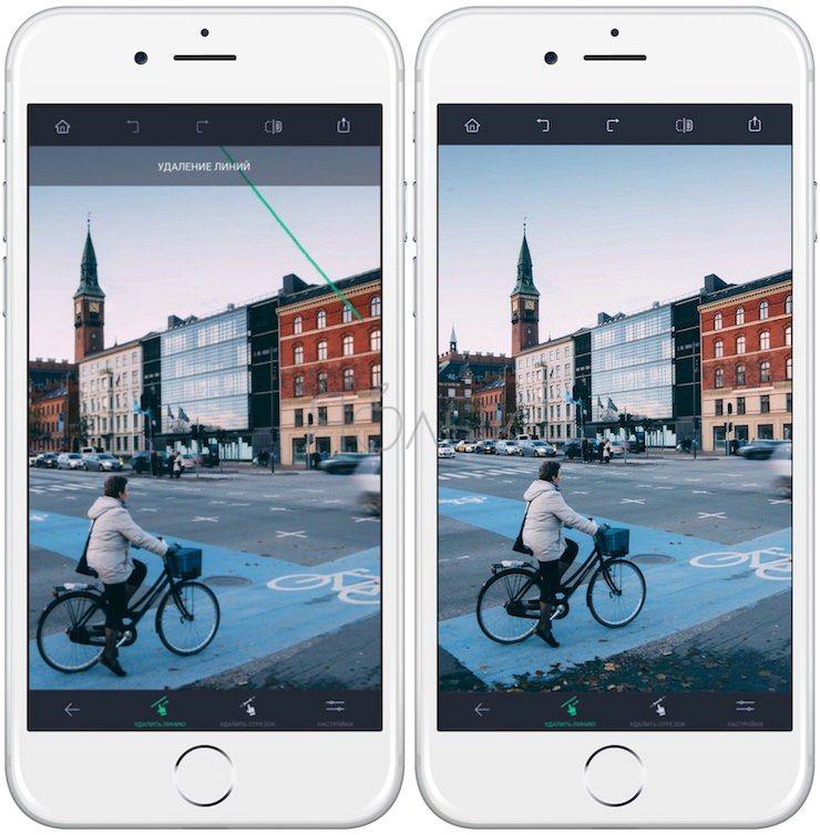 Как убрать предметы, людей (лишние объекты) с фотографии на iPhone