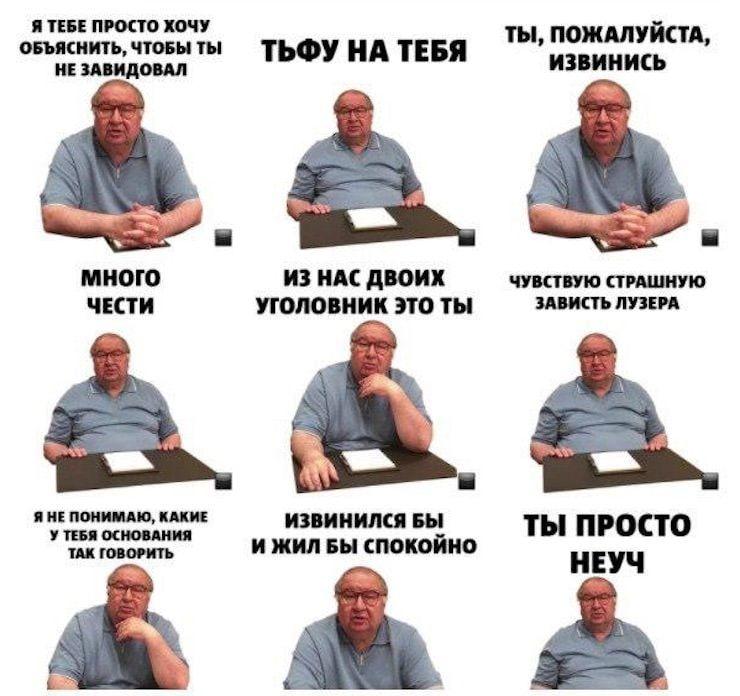 Усманов - мемы про Навального