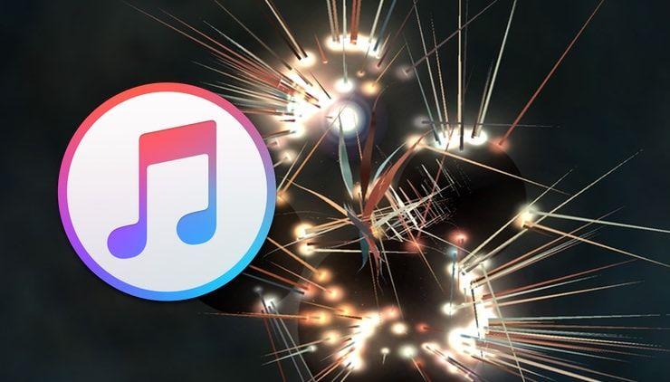 Как открыть и настроить музыкальный визуализатор в iTunes на Mac и Windows